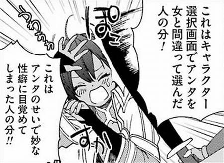 【拡散性MA】魔ーサー_04