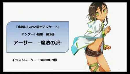 【拡散性MA】魔ーサー_07