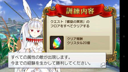 Screenshot_2014-11-21