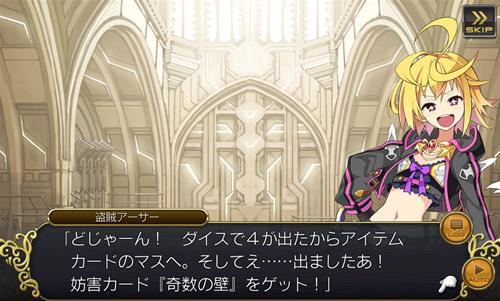 盗賊_ストーリー06