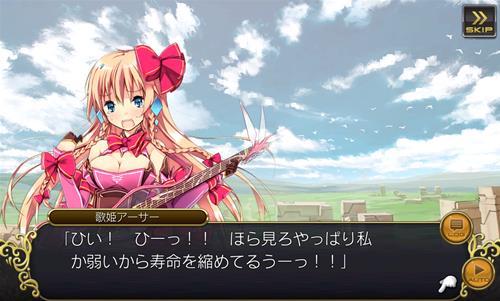 歌姫_ストーリー