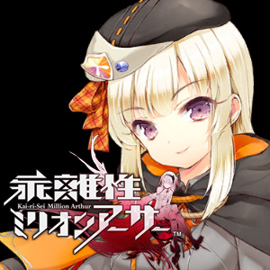 イベントデータ更新のためのメンテナンスを本日14:00~17:00に実施。Fateコラボ開始でイリヤやセイバーくるかも?!