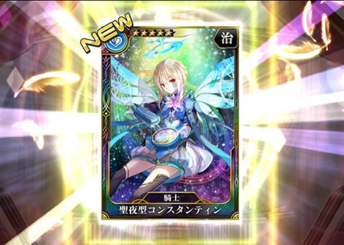 狙って撃つガチャ第四弾は歌姫の回復量アップキャラ!『狙って撃つガチャ・聖夜型コンスタンティン』でレベルMAX排出!