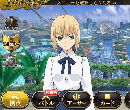 Fateコラボ第二弾で新サポート妖精「セイバー」が追加!!Fateゴールドメダルを3000個集めて交換所で交換しよう!!