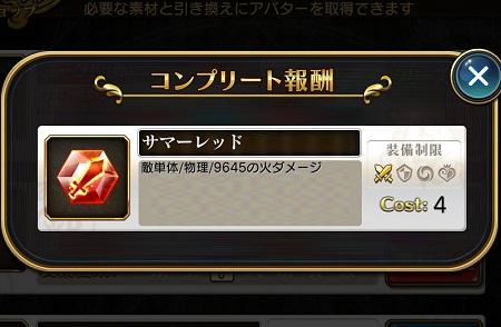 スフィア_トップ