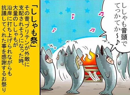 弱酸性ミリオンアーサー(乖離性バージョン)第28話_トップ