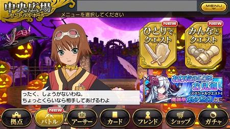 サポート妖精_リタ02