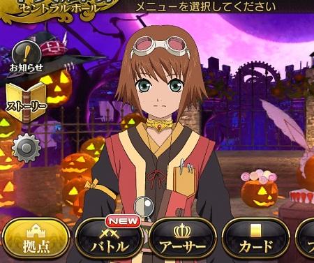 テイルズコラボで新サポート妖精「リタ」が追加!「エリーゼ」も11/16以降追加予定!!