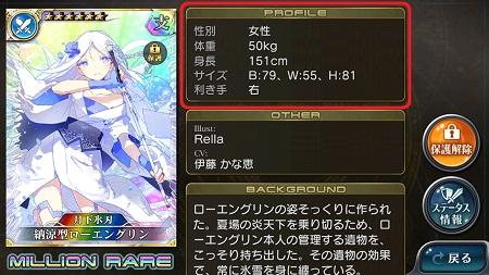 騎士カード仕様変更03