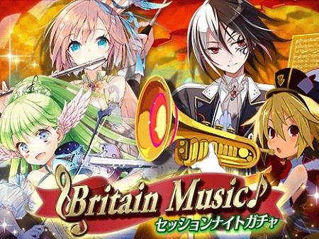 新たな奏楽型4キャラが新登場!!「Britain Music♪セッションナイトガチャ」開催!新キャラステータスまとめ
