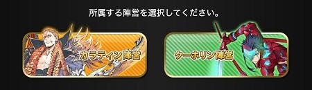 陣営フェス漢の闘い02