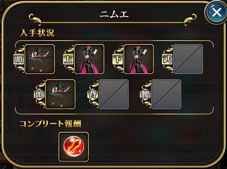 騎士3rdアバター_ニムエ_歌姫