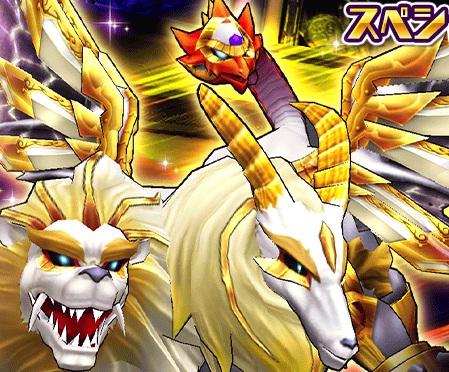 9/15~スペシャルクエスト[3D]「ホワイトキマイラ」情報!新規URカード「聖騎型エレック」もドロップ!!登場スケジュール