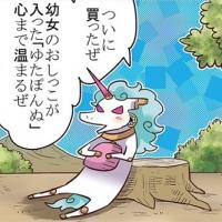 3/24(木) 4コマ漫画「弱酸性ミリオンアーサー(乖離性バージョン)」第47話更新!グリゴレとライオンは相変わらずの模様ww