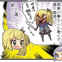 4/24(日) 4コマ漫画「弱酸性ミリオンアーサー(乖離性バージョン)」第51話更新!真面目な技ーサー、しかしエルは…