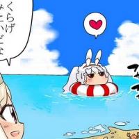7/14(火) 4コマ漫画「弱酸性ミリオンアーサー(乖離性バージョン)」第10話更新!夏と言えばやっぱり海ww
